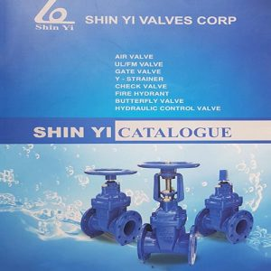 Catalogue van shinyi